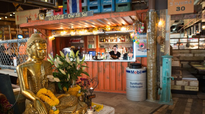 Thaikhun restaurant opens in the Qube