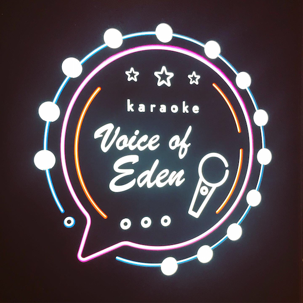 Voice of Eden karaoke